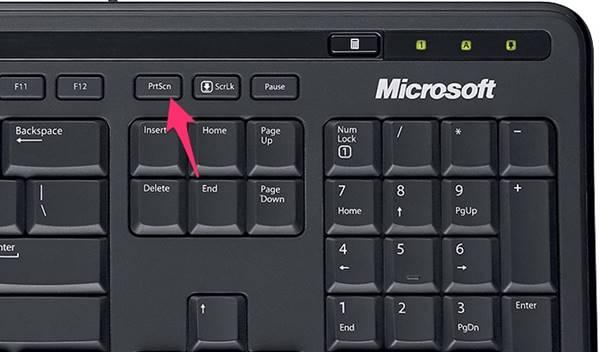 klavye PrtScn tuşu- print screen